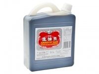 Haiyin Bridge Sojasauce Superior Soy hell 1800ml