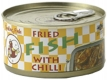 Smiling Fish Frittierte Makrele & Chili 90g