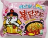 Hot Chicken Carbo Ramen 130g Samyang