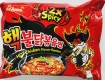 Hot Chicken Ramen 2xscharf 140g Samyang