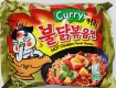 Hot Chicken Ramen Curry 140g Samyang