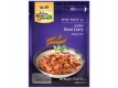 AHG Indisches Fleisch-Curry Rogan Josh 50g