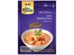 Indisches Curryhuhn (Madras) 50g AHG